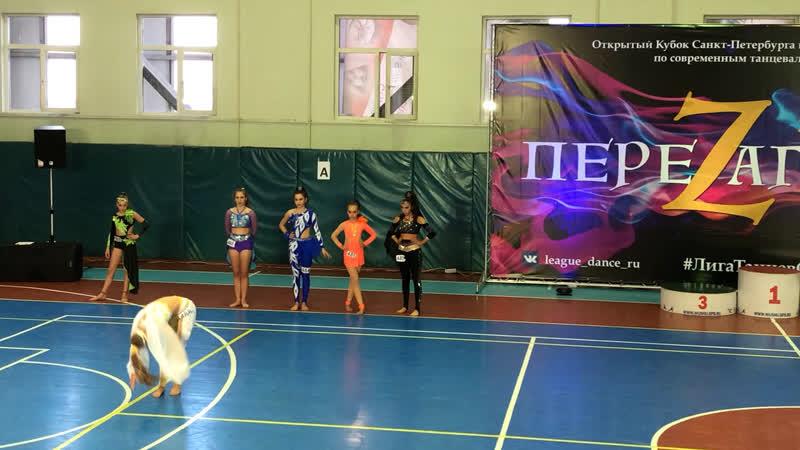 Белла диско слоу 21.10.18