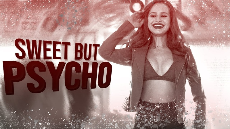 🍒Cheryl Blossom ▪ Sweet But Psycho