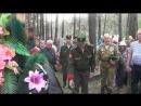 Захоронение останков бойца Красной Армии Ягодина Степана Михайловича