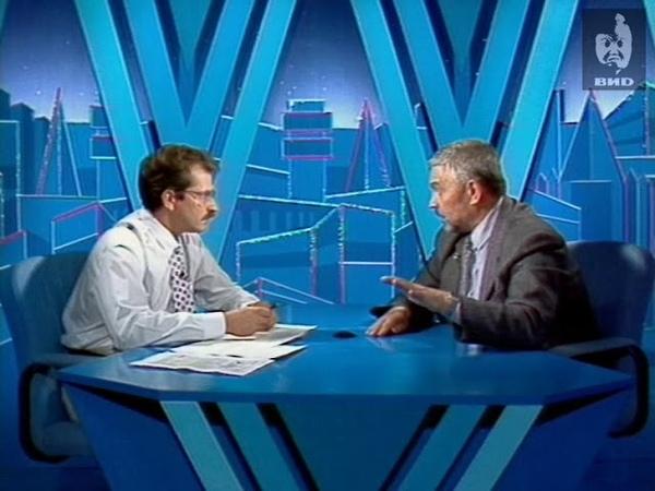 Час Пик (1-й канал Останкино, 05.07.1994)