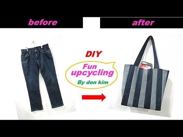 DIY 청바지 패치 스트라이프 토트백으로 리폼 patch work stripe tote bag 패션 스타일