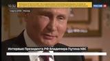 Новости на Россия 24 Путин о Пригожине я с ним знаком, но не считаю своим другом