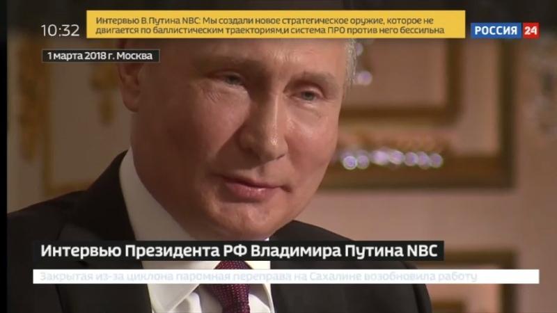 Новости на Россия 24 • Путин о Пригожине я с ним знаком, но не считаю своим другом