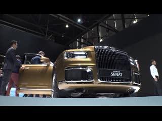 На международном автосалоне в Женеве представили две модели Aurus