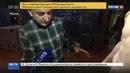 Новости на Россия 24 • Боги и герои Древней Греции на выставке в Москве