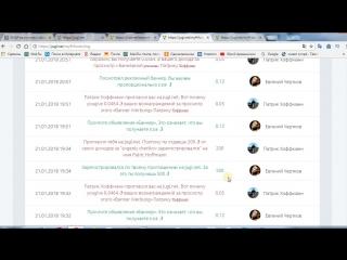 Бомба проект!!! Новинка Рунета! Jugl.net немецкий проект, который платит очень хорошие деньги