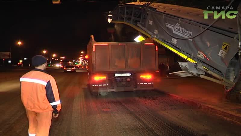 В Самаре дороги ремонтируют по новым правилам. С подрядчиком заключен так называемый контракт жизненного цикла