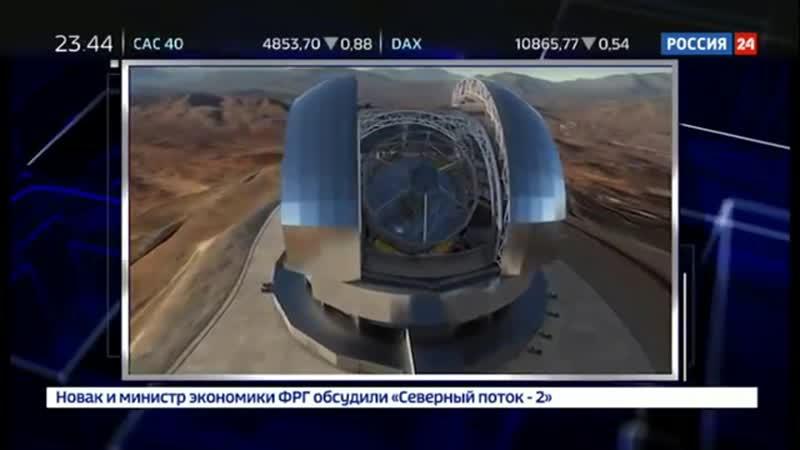Международное обозрение 15.12.18 Марсоход InSight и Парк астероидов в Аргентине