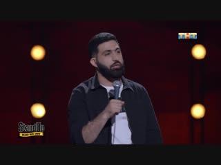 Stand Up: Гурам Амарян - Учился на платном