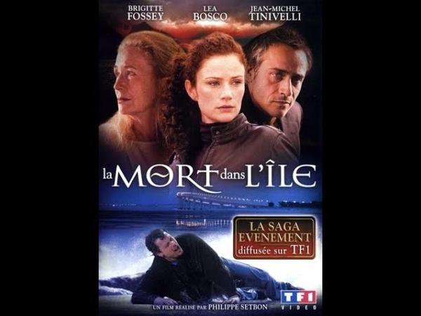 Смерть на острове 2 серия детектив 2008 Франция
