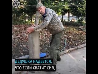 80-летний пенсионер сам построил дорогу
