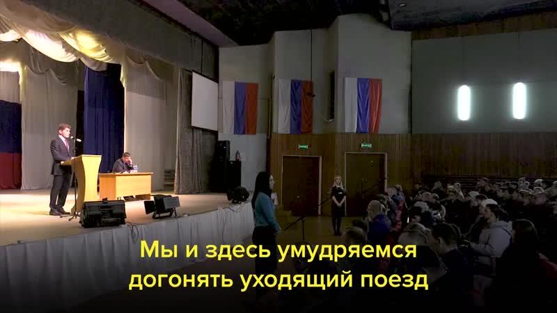 Кожемяко уволил главного лесничего за провал обеспечения края дровами