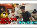 최홍철 김윤태 가게 가서 떡볶이 맛 없다고 계산안하고 튀기
