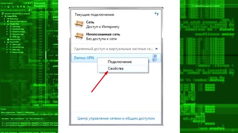 Взлом роутера и поднятие на нем VPN ▲