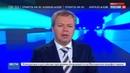 Новости на Россия 24 • Главред Игорь Гужва: дело против меня сфабриковано