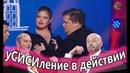 Сиськи рулят на ЛигеСмеха   уСИСИление хаТИТИ   Обладательница самой большой груди в Украине