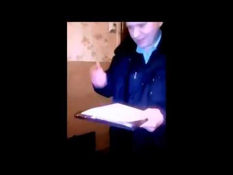 Опровержение Милый милый Карлсон или правовой ликбез для Липатникова А А