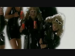 Das Modul – Kleine Maus (1995)
