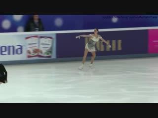 Alina Zagitova Russian Nationals 2019 SP WU