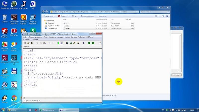 PHP 1 2 Пояснение про Open Server