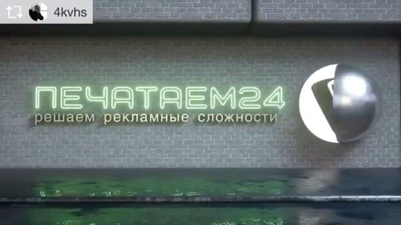 Видео на сайт