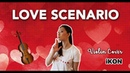 《Love Scenario》- iKON (아이콘) Violin Cover (w/Violin Viola Sheet Music)