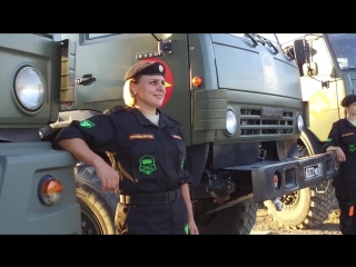 Женская команда конкурса «Мастера автобронетанковой техники»