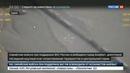 Новости на Россия 24 • ВКС помогли подавить последний очаг сопротивления террористов в центре Сирии