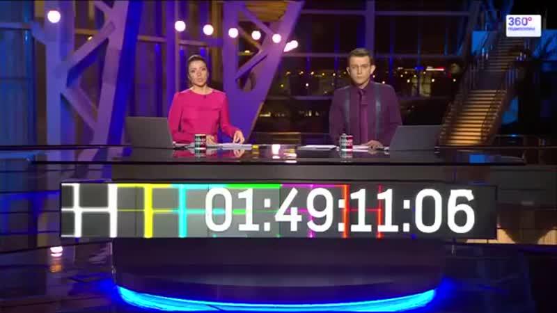 Допрос Анатолия Сердюкова длился 5 часов Телеканал 360 Подмосковье