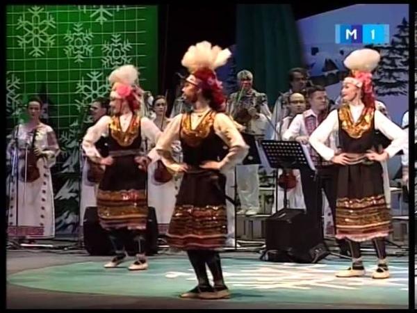 Ansamblul Fluieras condus de Fratii Stefanet Dans Bulgaresc maiestrul de balet Iurii Bivol