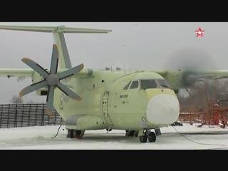 Министерство обороны РФ ждет результатов испытаний транспортного самолета Ил-112В