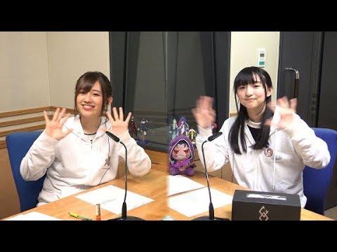 【公式】『Fate/Grand Order カルデア・ラジオ局』 113 (2019年3月8日配信)