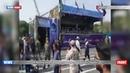 В Иране на военном параде произошел теракт