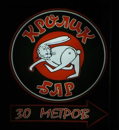 Евгений Стёпин
