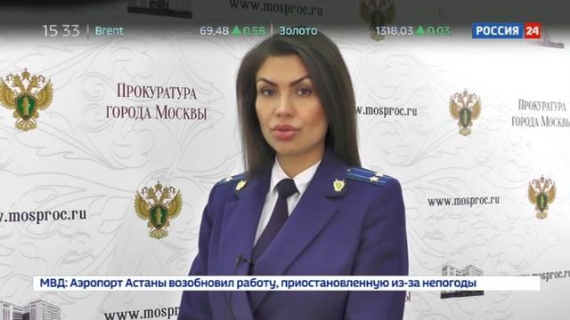 Новости на Россия 24 • Бог Кузя не признает вину