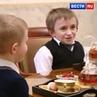 ВЕСТИ ru РОССИЯ 24 on Instagram Президент России Владимир Путин встретился мальчиком из Ленинградской области которого зовут Артем Пальянов