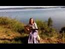 Песня про Севастополь автор и исполнитель Ольга Кощеева