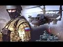 Российское оружие самое мощное в мире Лучшее оружие России