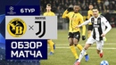 Young Boys 2-1 Juventus @ Champions League, 12.12.2018