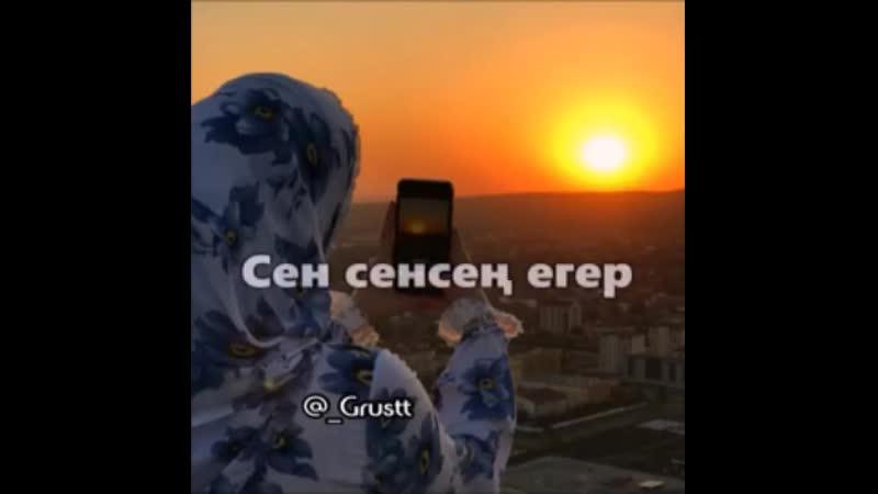 Qiz taģdiri