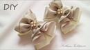 Новые Бантики из репсовых лент DIY Ribbon bows