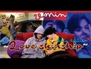 VMin love Skinship(뷔민)~ DIRTY EDITION