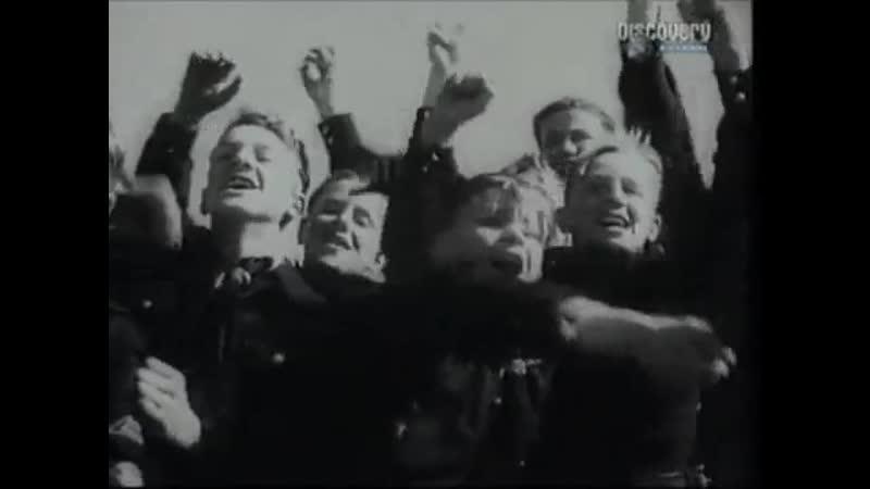 1. Дети Гитлера. Гитлерюгенд. Фильм 1. Искушение.