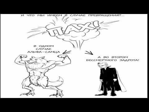 Коллекторология Коллектор косит под судебного пристава