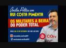 Os militares à beira do poder total transmissão da Análise Política da TV 247 16 10 18