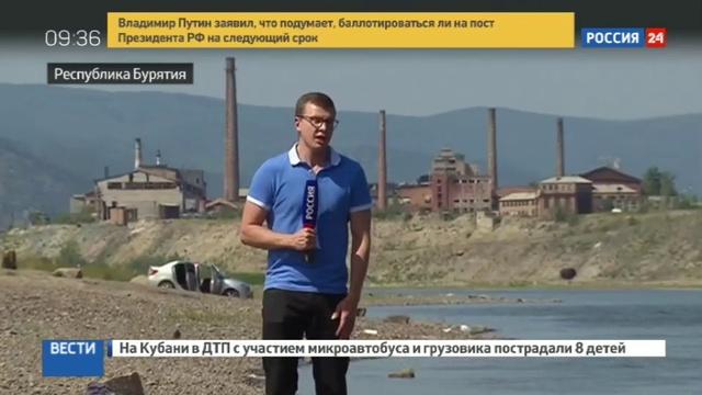 Новости на Россия 24 Владимир Путин выпустил в Байкал мальков омуля