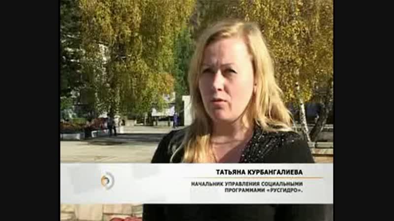 Итоги (Первое городское телевидение [г. Саяногорск], 3 октября 2009) Восстановление Саяно-Шушенской ГЭС
