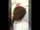 просто коса)
