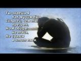 Светлана Малова- Обида