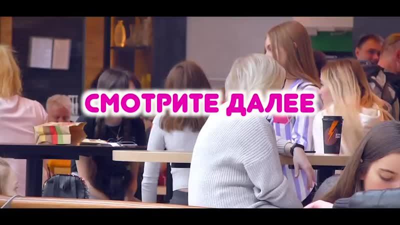 Диана ди ❤️❤️❤️